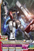 "gta-OA2-038-C)ガンダムAN-01""トリスタン"""
