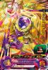 UMPMD-03 ゴールデンフリーザ (PR)