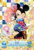 MC9-18(レア)朝顔姫お祭りヘアオーナメント