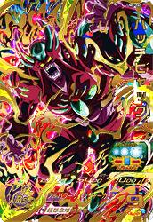 UM4-065 ハッチヒャック (UR)