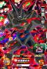 UM(SR)UM4-034 一星龍:ゼノ