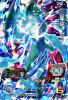 UM4-036 三星龍:ゼノ (SR)