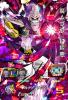 UM4-051 魔人ブウ:純粋悪 (SR)