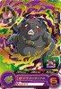 UM4-040 七星龍:ゼノ (R)