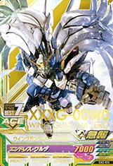 gta-OA3-006-P)ウイングガンダムゼロ(EW版)