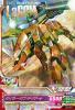 gta-OA3-011-R)ラゴゥ