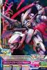 OA3-028-R)GN-X(ジンクス)