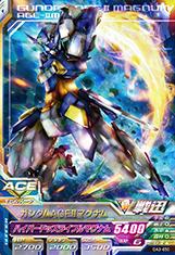 gta-OA3-050-R)ガンダムAGE�マグナム