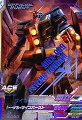 Gta-OPR-021)サイコ・ガンダム(箔なし)