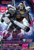 OPR-022 ガンダムMk-�(エゥーゴ仕様)(箔なし) (PR)
