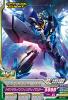 OPR-027 ガンダムダブルオースカイ (PR)