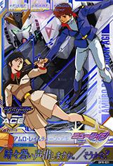Gta-OPR-031)アムロ・レイ&チェーン・アギ(箔なし)