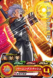 UM5-009 トランクス:ゼノ (N)