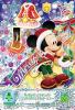 MC11-15(レア)ロマンチックハートクリスマスドレス&ブーティー