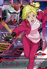 Gta-OPR-030)エル・ビアンノ(箔押し)