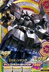 gta-OA4-047-P)IIネオ・ジオング
