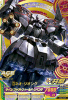 OA4-047 IIネオ・ジオング (P)