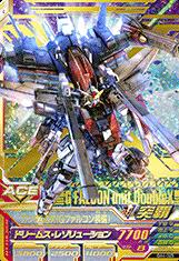 gta-OA4-025-P)ガンダムDX(Gファルコン装備)