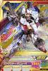 OA4-026-P)ガンダムエアマスター