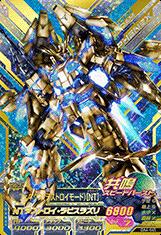 gta-OA4-045-P)フェネクス(デストロイモード)[NT]
