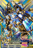 OA4-045 フェネクス(デストロイモード)[NT] (P)