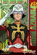 gta-OA4-084-CP)シャア・アズナブル