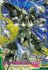 gta-OA4-010-M)クィン・マンサ