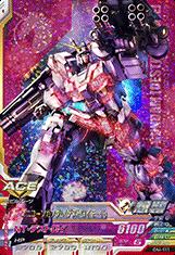gta-OA4-011-M)ユニコーンガンダム(デストロイモード)