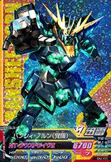 gta-OA4-013-M)バンシィ・ノルン(覚醒)