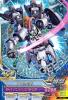 OA4-018-M)トールギス