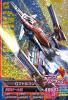 gta-OA4-028-M)Gファルコン