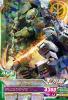 gta-OA4-006-R)ザクII改