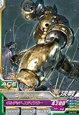 gta-OA4-030-C)ゴールドスモー