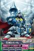 gta-OA4-049-C)SD騎士ガンダム