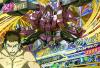 OA5-078-P)ガンダム・フラウロス(流星号)