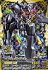 OA5-094-ANNIV.)グレイズ・アイン