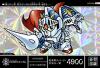OA5-080-CP)SD騎士ガンダム