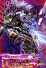 gta-OA5-091-CP)ガンダム・キマリスヴィダール(最終決戦)