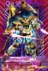 gta-OA5-092-CP)フェネクス(デストロイモード)[NT]