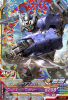 OA5-037 ガンダム・アスタロト (M)
