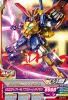 gta-OA5-018-R)ガンダムトライオン3