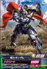 gta-OA5-048-R)騎士ガンダム