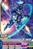 OA5-008 ガンダムAGE-1 スパロー (C)