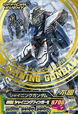 Gta-OPR-042)シャイニングガンダム(箔なし)