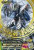 OPR-042 シャイニングガンダム(箔なし) (PR)