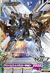 Gta-OPR-043)ガンダムDX(Gファルコン装備)(箔なし)