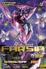 OPR-045 ファルシア(箔なし) (PR)