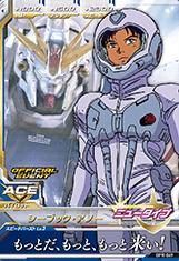 Gta-OPR-049)シーブック・アノー
