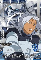 Gta-OPR-052)ウルフ・エニアクル(箔なし)