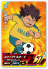 DB02-12 小僧丸 サスケ (C)